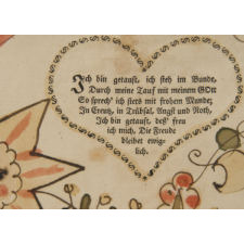 RARE PAIR OF MATCHING PENNSYLVANIA GERMAN FRAKTUR MADE FOR SISTERS MARIA AND ELISABETH MARSCHALL BY KREBS, DAUPHIN COUNTY, IN 1790 & 1798