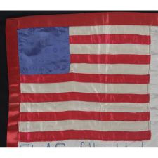 HOMEMADE TEXTILE WITH EMBROIDERY FEATURING THE PLEDGE OF ALLEGIANCE, PRE-1954