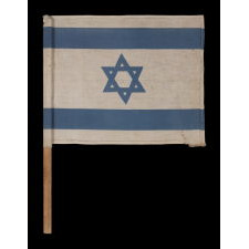 FLAG OF ISRAEL, MADE IN THE YEAR WHEN THE IT BECAME A SOVEREIGN STATE (1948), OR SHORTLY THEREAFTER