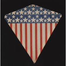 DYNAMIC, UNUSUAL KITE, MADE BY MARX BROS., BOSTON IN THE WWI – WWII ERA (1917-45)