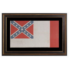 CONFEDERATE PARADE FLAG IN THE THIRD NATIONAL CONFEDERATE FORMAT, REUNION ERA, CA 1920-1940